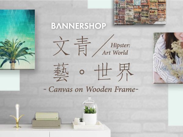 Hipster: Art World