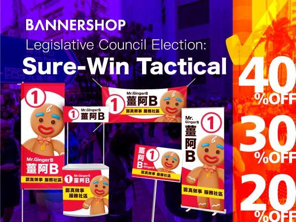 Legislative Council Election: Sure-Win Tactical