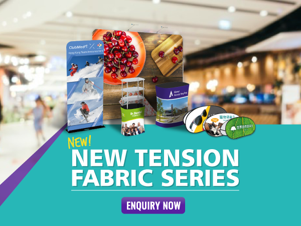 New Tension Fabric Series